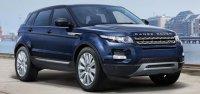 Range Rover Evoque теперь можно купить через интернет