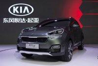 Kia представил свой концепт-кар KX3 в стиле Porsche