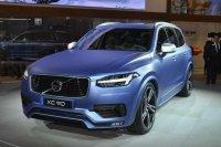 Шведы показали Volvo XC90 R-Design