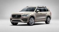 Volvo обновит свой модельный ряд в ближайшие три года