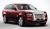 Внедорожник Rolls-Royce не будет копировать BMW X7