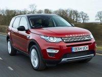 Land Rover Discovery Sport уже в продаже