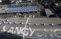SsangYong и GM приостанавливают поставки машин в Россию