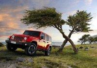 Jeep Wrangler «X» доступен для заказа в России