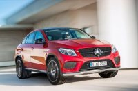 Mercedes объявил российские цены на GLE Coupe