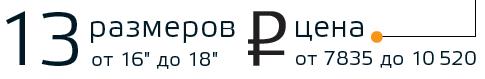 dip 2015-10-02 в 12.51.23