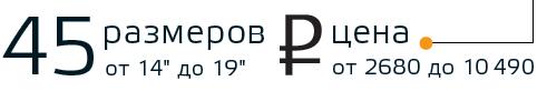 dip 2015-10-02 в 12.52.18