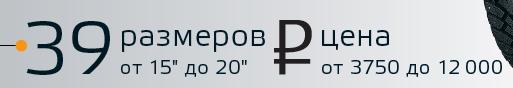 dip 2015-10-02 в 12.52.24