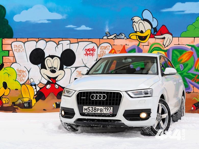 Audi Q3 – хорошее вложение для тех, кто хочет получить от автомобиля больше комфорта