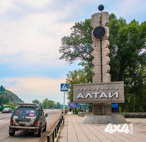р. Алтай_5